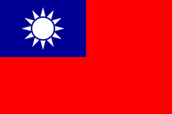 800px-Flag_of_the_Republic_of_China_svg.png