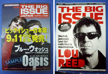 bigissue-japan04.jpg