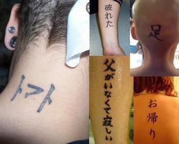 tattoo1.jpg